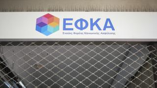ΕΦΚΑ: Παράταση της προθεσμίας καταβολής εισφορών Απριλίου