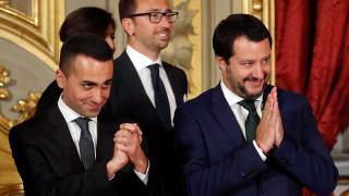 Ιταλία: Στον «πάγο» η πολιτική αβεβαιότητα μετά την ορκωμοσία της νέας κυβέρνησης