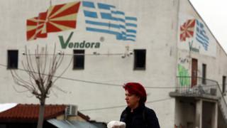 Αντίδραση από τα Σκόπια: Δεν πρέπει να υποκύψουμε σε εικασίες, απαιτείται υπεύθυνη στάση