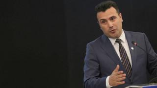 Ζάεφ: Συνεχίζονται οι συζητήσεις για τις τεχνικές λεπτομέρειες