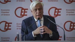 Παυλόπουλος: Η προστασία της οικογένειας αποτελεί θεμελιώδη υποχρέωση του κράτους