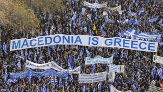 Πυρετώδεις προετοιμασίες για τα συλλαλητήρια για τη Μακεδονία
