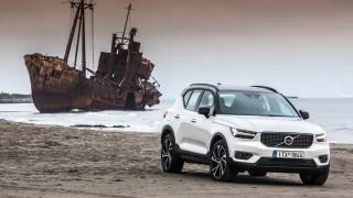 To χαρισματικό Volvo XC40 είναι η modern premium σουηδική άποψη στα compact SUV