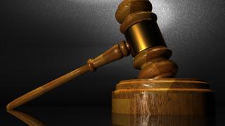 Ισόβια κάθειρξη στη Γαλλίδα τζιχαντίστρια Μελινά Μπουγκεντίρ