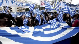 Μπαράζ συλλαλητηρίων για τη Μακεδονία στις 6 Ιουνίου