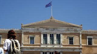 Στη Βουλή το νομοσχέδιο για τις δομές της εκπαίδευσης