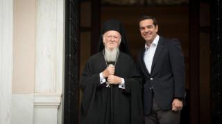 Συνάντηση Αλ.Τσίπρα με τον Οικουμενικό Πατριάρχη Βαρθολομαίο τη Δευτέρα