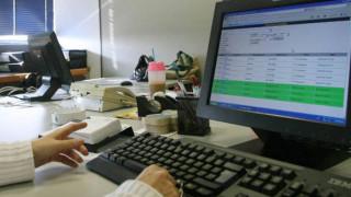 Αυτοματοποίηση των κατασχέσεων για οφειλές προς την εφορία