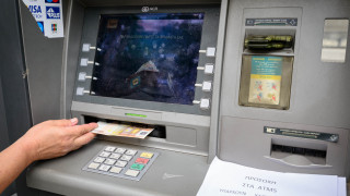 Capital controls: Νέα χαλάρωση από σήμερα, στα 5.000 ευρώ το όριο αναλήψεων