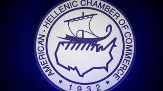 Αντίθετο το Ελληνο-Αμερικανικό Εμπορικό Επιμελητήριο στην επιβολή δασμών σε χάλυβα και αλουμίνιο