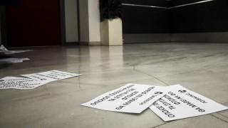 Βίντεο από την παρέμβαση του Ρουβίκωνα σε γραφείο καθηγητή του ΕΜΠ