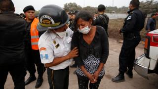 Τριήμερο πένθος στη Γουατεμάλα: Στους 62 οι νεκροί από την έκρηξη του Φουέγκο