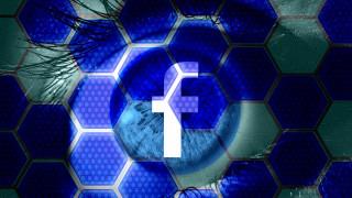 Facebook: «Θύελλα» μετά από νέες αποκαλύψεις για διαμοιρασμό προσωπικών δεδομένων χρηστών