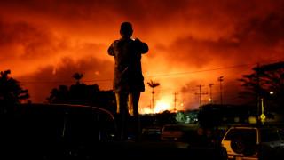 Αυτές είναι οι φονικότερες ηφαιστειακές εκρήξεις των τελευταίων 25 ετών