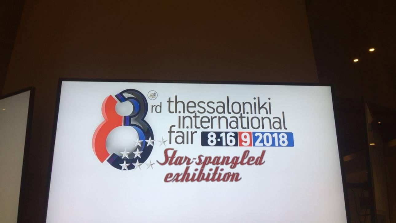 83η ΔΕΘ: Το Ελληνο-Αμερικανικό Επιμελητήριο αναλαμβάνει τη διοργάνωση του περιπτέρου των ΗΠΑ