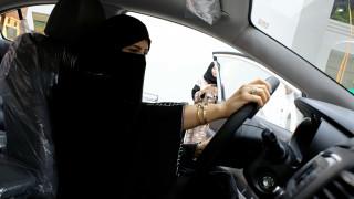 Σαουδική Αραβία: Οι πρώτες δέκα γυναίκες παίρνουν άδεια οδήγησης!