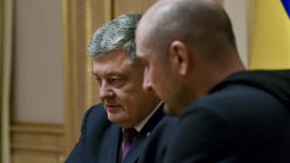 Ο Ποροσένκο υπερασπίζεται την σκηνοθεσία της δολοφονίας του Μπάμπτσενκο