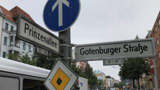 Συναγερμός στο Βερολίνο για «επικίνδυνη κατάσταση» κοντά σε σχολείο
