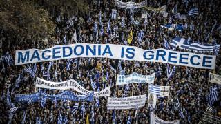 Σκοπιανό: «Σκληρό ροκ» από την κυβέρνηση με φόντο τα συλλαλητήρια