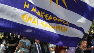 Προετοιμασίες για τα συλλαλητήρια της 6ης Ιουνίου για τη Μακεδονία
