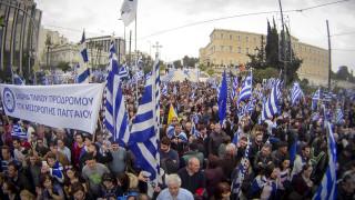 Συλλαλητήρια για τη Μακεδονία: Σε 24 πόλεις έχουν δώσει «ραντεβού» οι διαδηλωτές