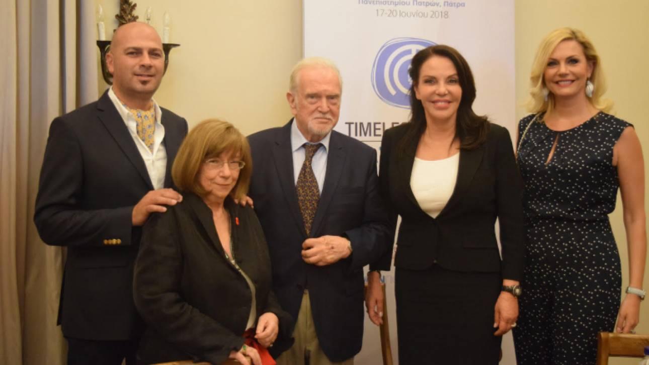Διεθνές Συνέδριο: «Οι Δραματικές αλλαγές στον πλανήτη και οι ελληνικές ρίζες της οικολογικής ηθικής»