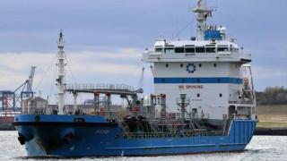 Κατέρρευσε η μετοχή της Aegean Marine στην Wall Street – Πτώση 75% μέσα σε μια συνεδρίαση
