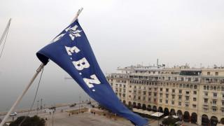 Το ενδιαφέρον του για την Ελληνική Βιομηχανία Ζάχαρης επιβεβαιώνει με επίσημη ανακοίνωσή του το fund