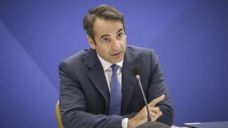 Στο Μόναχο ο Μητσοτάκης: Σειρά επαφών για τον πρόεδρο της ΝΔ