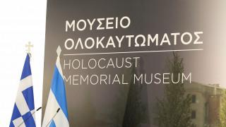 Ανοίγει ο δρόμος για το Μουσείο Ολοκαυτώματος στη Θεσσαλονίκη