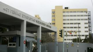 Ανακαίνιση 5 εκατ. ευρώ στο Τμήμα Ακτινοθεραπείας του 401 Γενικού Στρατιωτικού Νοσοκομείου