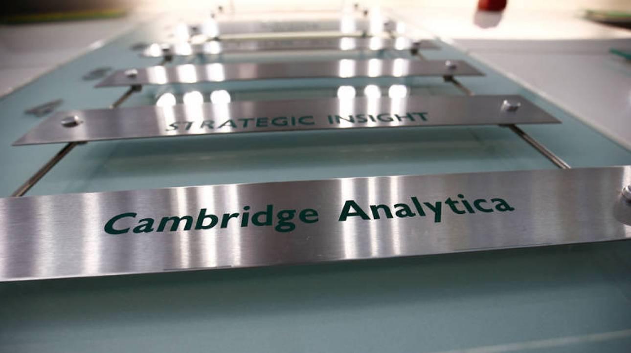 Πώς συνδέεται η Cambridge Analytica με τη Wikileaks