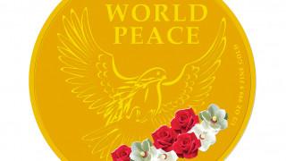 «Παγκόσμια Ειρήνη»: Το αναμνηστικό μενταγιόν για τη συνάντηση Τραμπ - Κιμ