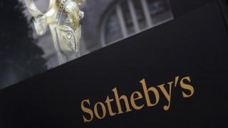Στο δικαστήριο πάει την Ελλάδα ο οίκος Sotheby's για ένα χάλκινο ειδώλιο αλόγου