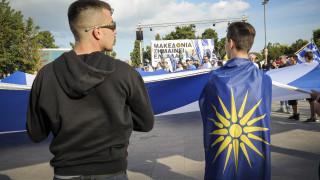Συλλαλητήριο για τη Μακεδονία: Ένταση και επεισόδια στα Χανιά