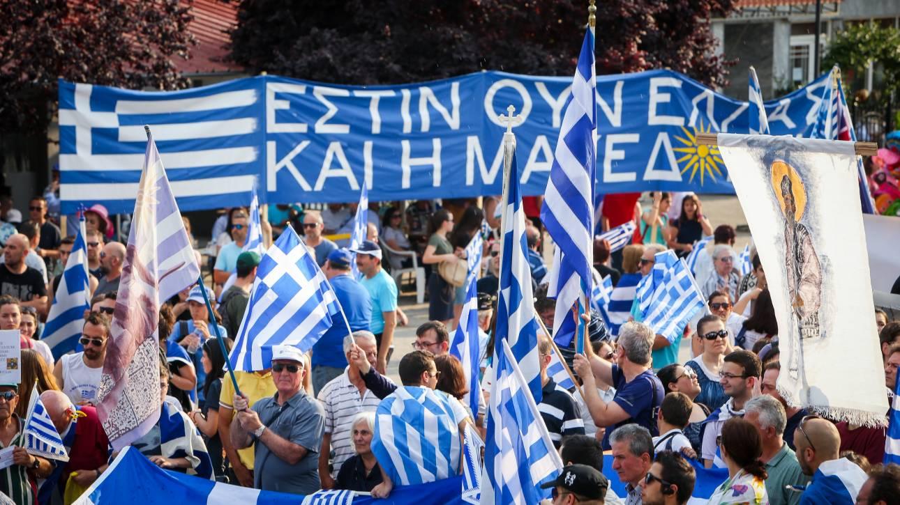 Συλλαλητήρια για τη Μακεδονία: Χιλιάδες πολίτες διαδήλωσαν σε 24 πόλεις