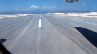 Καθυστερήσεις και ταλαιπωρία στο αεροδρόμιο των Χανίων λόγω ενός λαγού