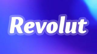 Επενδύσεις σε μετοχές χωρίς προμήθεια υπόσχεται η Revolut