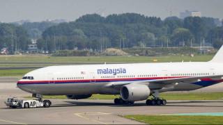Αυστραλία: Ποινή 12 ετών σε άντρα που απείλησε να ανατινάξει αεροσκάφος στον αέρα