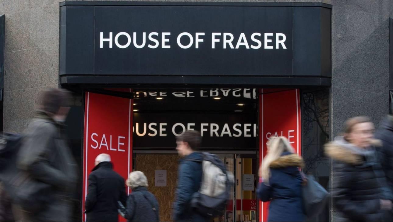 Τέλος εποχής: Brexit & οnline shopping φέρνουν λουκέτο στην αλυσίδα House of Fraser