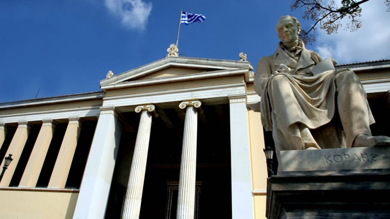 Το ελληνικό γονιδίωμα θα «χαρτογραφήσει» το Κέντρο Ιατρικής Ακριβείας του ΕΚΠΑ