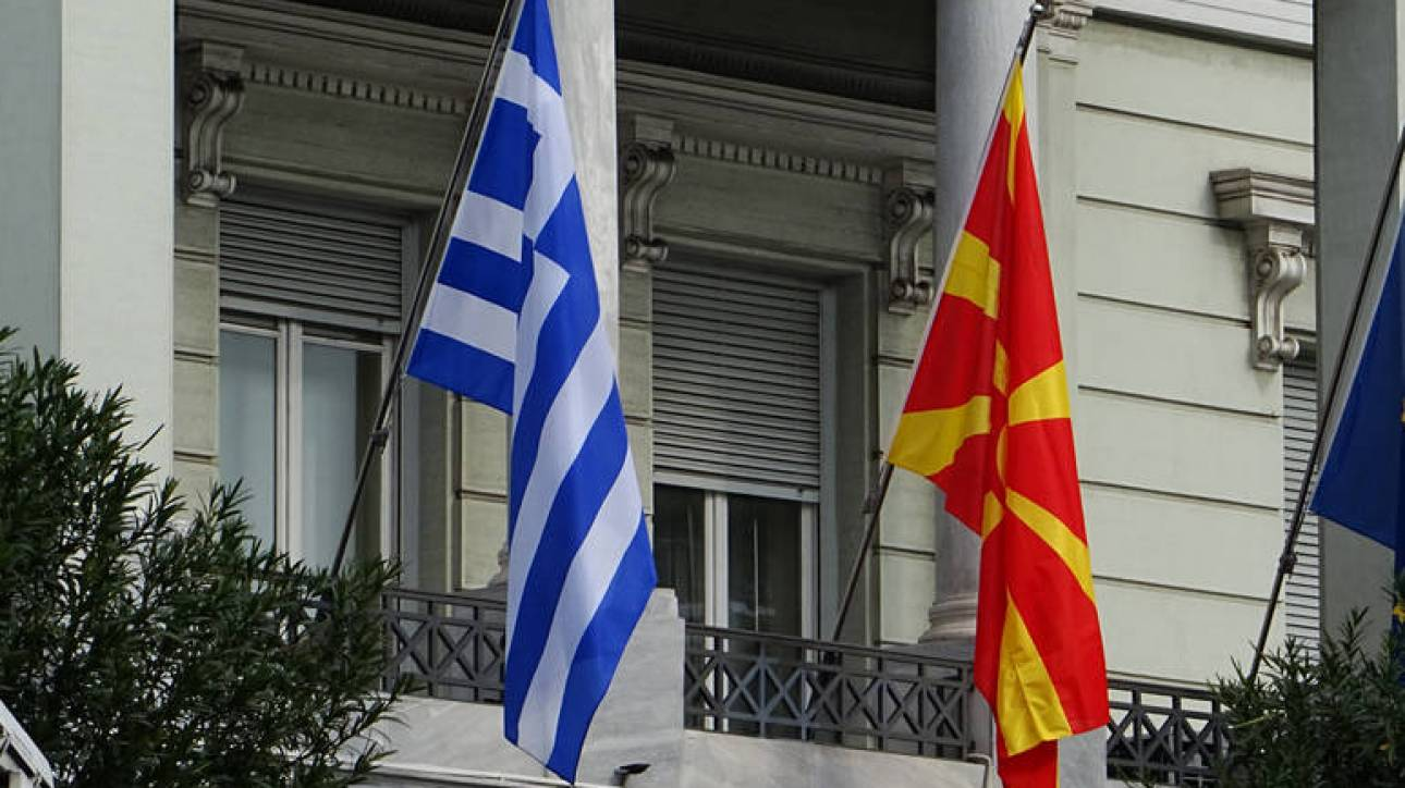 ΥΠΕΞ πΓΔΜ: Η ποιότητα της συμφωνίας πιο σημαντική από οποιαδήποτε προθεσμία