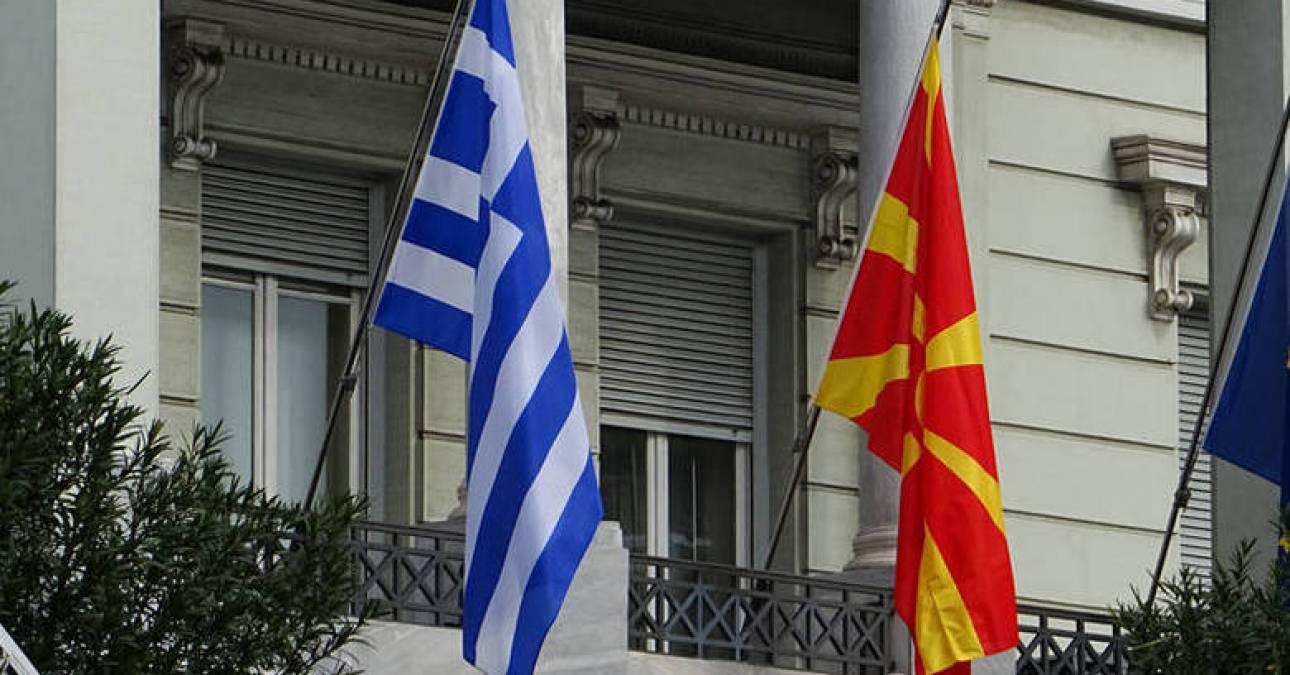 Κυβερνητικός αξιωματούχος για πΓΔΜ: Κάποιοι επιμένουν να παίζουν παιχνίδια