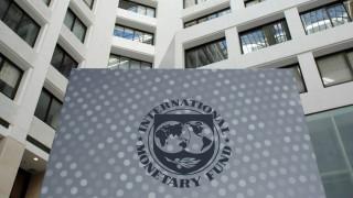 Έρχεται πενταετής μετά-προγραμματική επιτήρηση του ΔΝΤ για την Ελλάδα