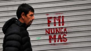 Αργεντινή: Δάνειο από το ΔΝΤ με αντάλλαγμα μέτρα λιτότητας