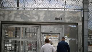 ΗΠΑ: Σε ομοσπονδιακές φυλακές περίπου 1.600 παράτυποι μετανάστες
