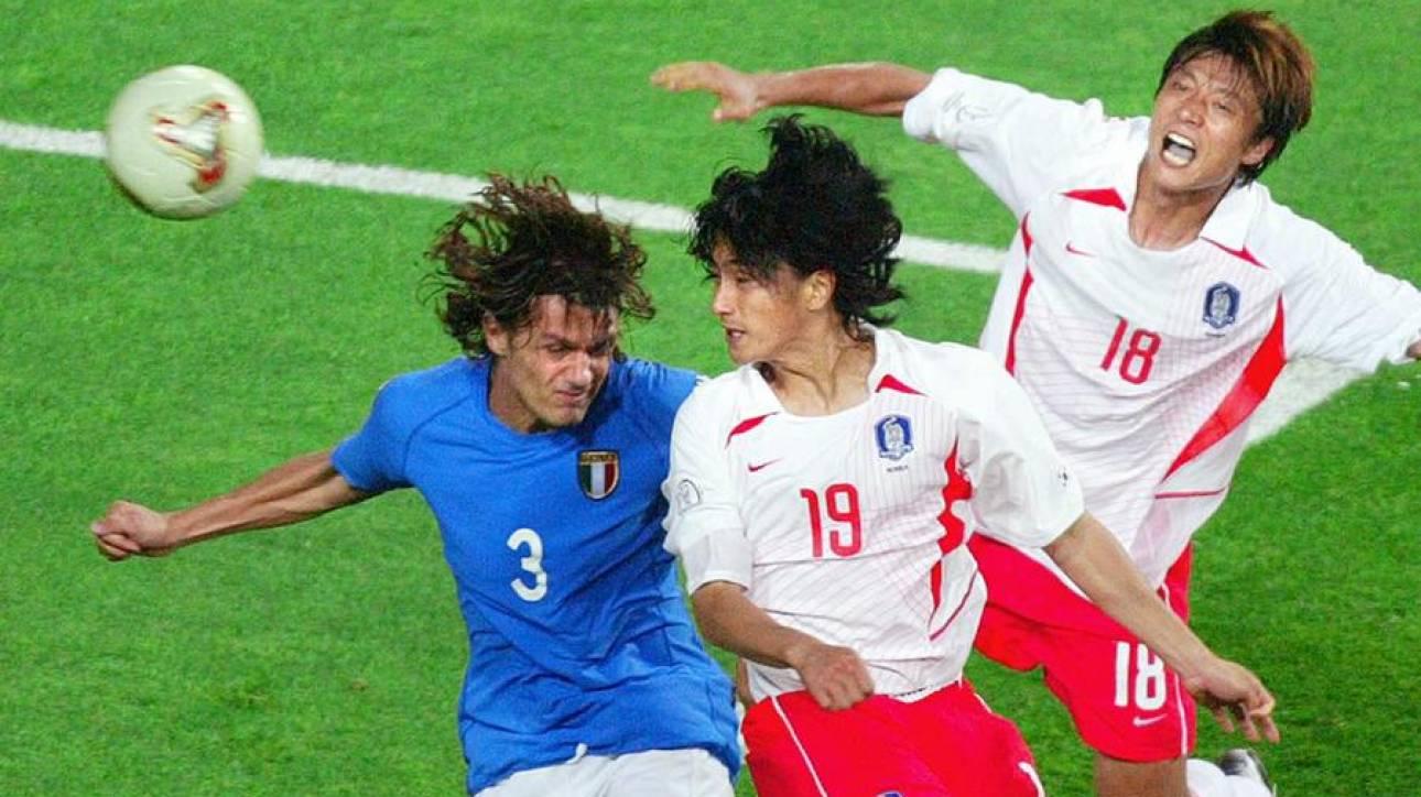 Παγκόσμιο Κύπελλο: Η... έκπληξη της Νότιας Κορέας