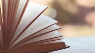 Πολυνομοσχέδιο: Επανέρχεται η Ενιαία Τιμή για το βιβλίο