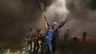 Έκτακτη σύγκληση της Γενικής Συνέλευσης των Ηνωμένων Εθνών για τη Γάζα