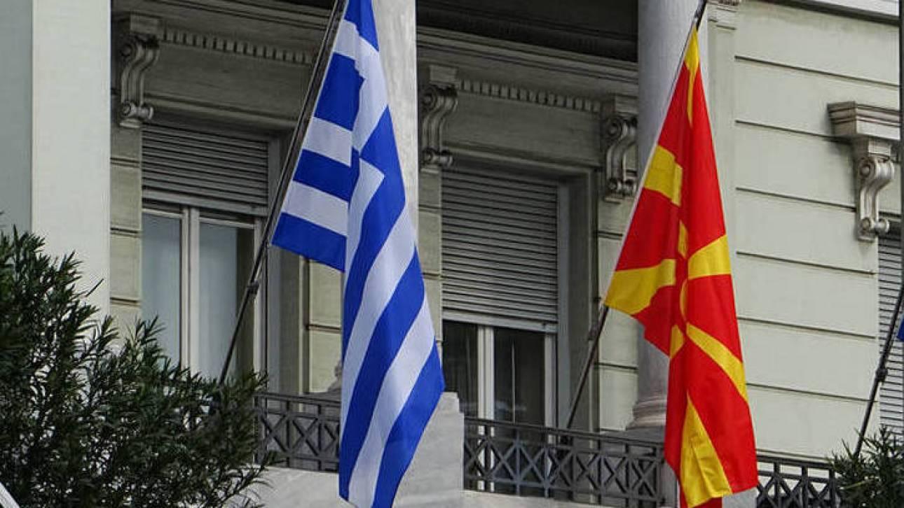 Κυβέρνηση πΓΔΜ: Σημαντικό να υπάρξει ποιοτική και αμοιβαία αποδεκτή λύση